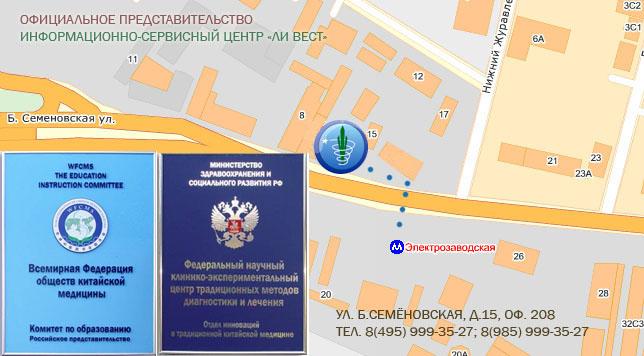 Большая Семеновская - д. 15